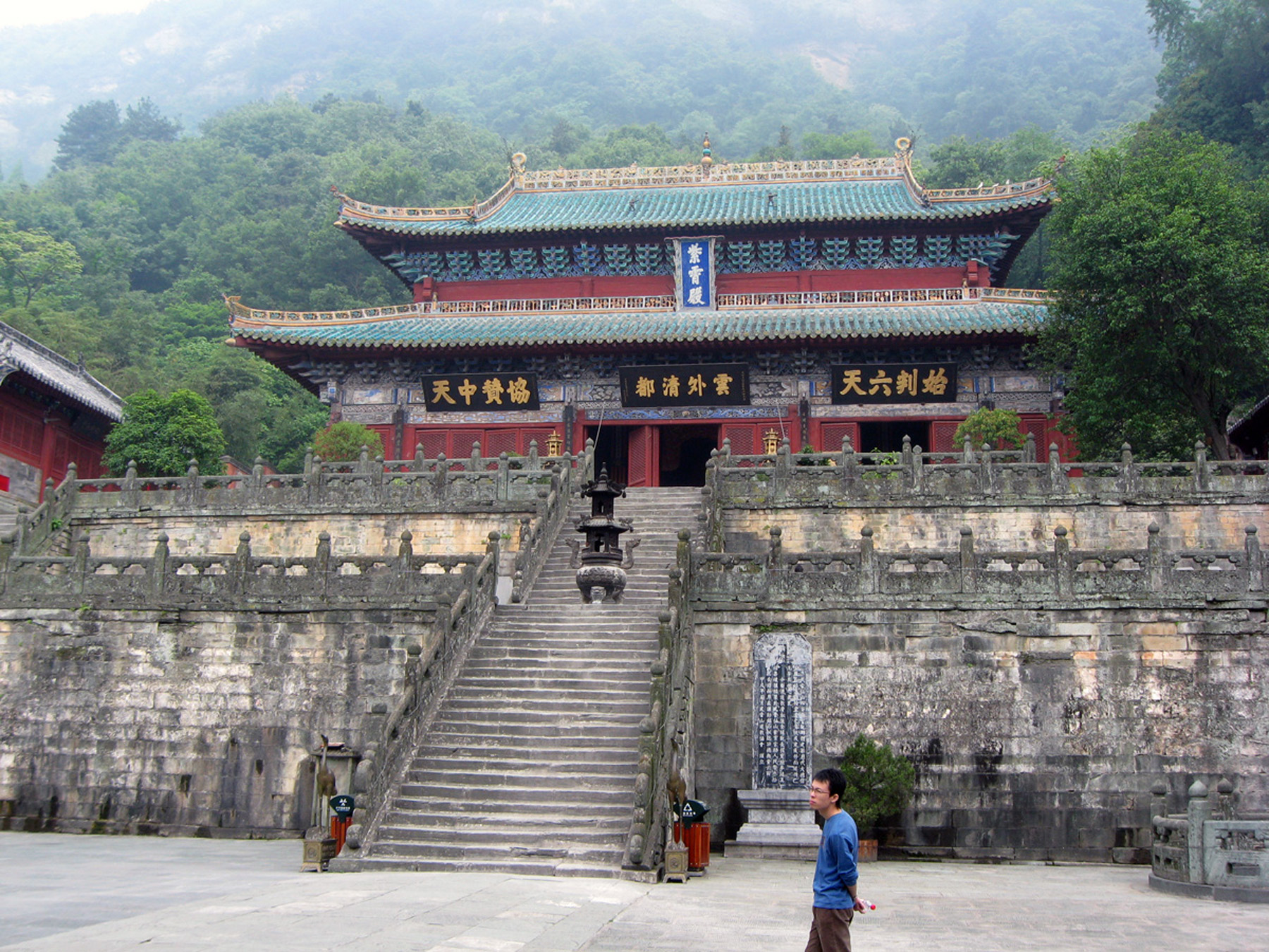wudang temple abode of the eternal tao